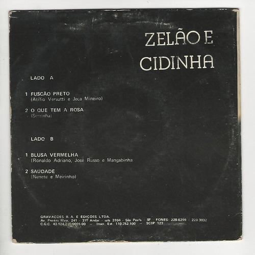 zelão e cidinha no fuscão preto 1982 - compacto ep f6