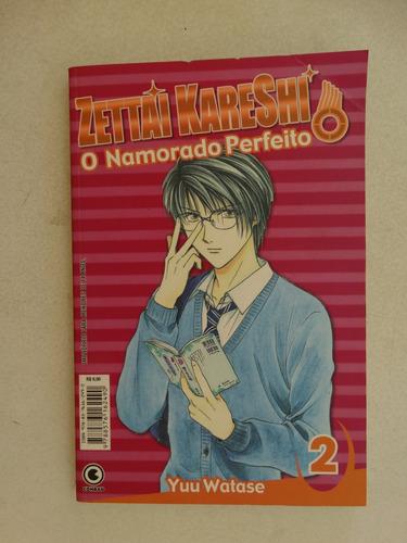 zettai kareshi o namorado perfeito nº 2! conrad julho 2007!