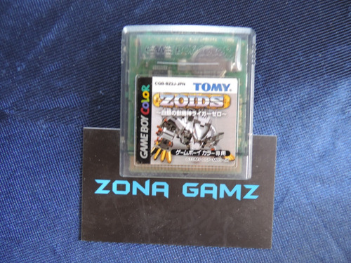 zoids shirogane nintendo gameboy color zonagamz