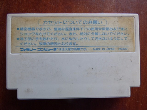 zunou senkan galg famicom zonagamz japon