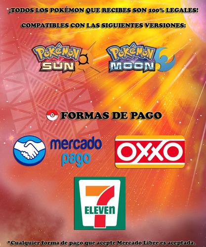 zygarde shiny - evento - pokémon ultra / sol & luna!